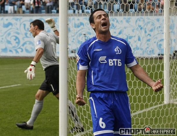 Фернандес может покинуть московское Динамо