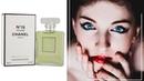Chanel 19 Poudre Шанель 19 Пудра обзоры и отзывы о духах