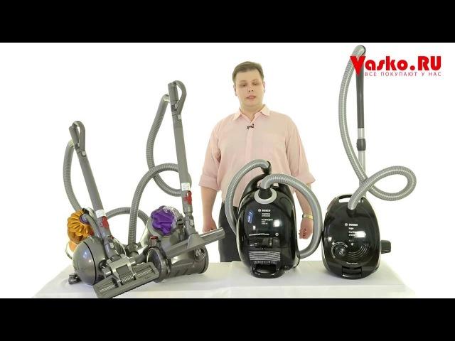 Пылесос с контейнером: Bosch (Бош) и Dyson (Дайсон) - обзор популярных моделей пылесосов Vasko.Ru