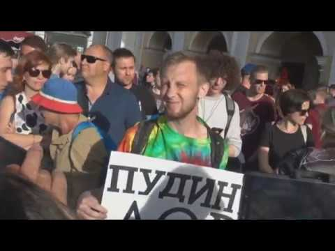Алые паруса 2019 СПб Протесты против Путина под хорошую музыку Spb Protests Against Putin with Music