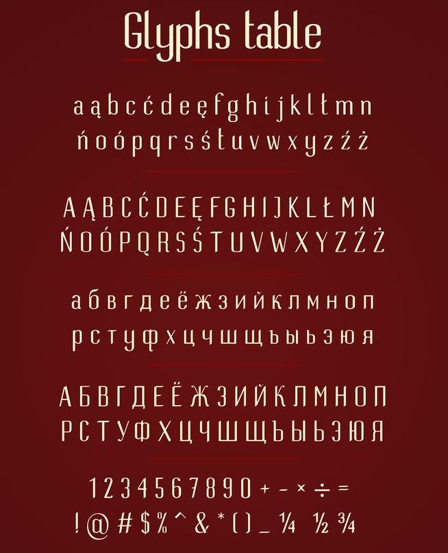 шрифт elbing