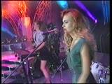 Лиза Мялик и группа