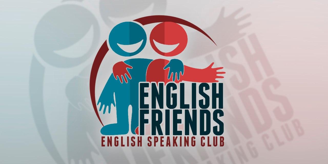Афиша Воронеж English Friends --- Английский разговорный клуб