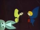 Баранкин, будь человеком! режиссер Александра Снежко-Блоцкая, 1963