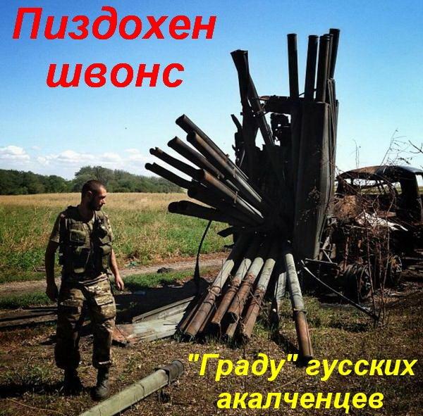 Рада начнет заниматься выборами в сентябре, - Турчинов - Цензор.НЕТ 9739