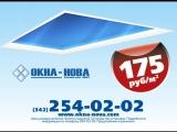 OKNA_NOVA_POTOLIK_4_3_5.mp4