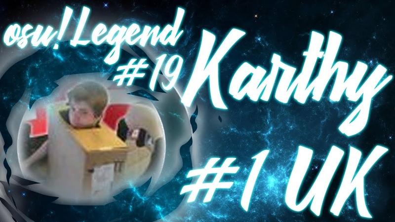 Osu!legend 19 - Karthy   История игрока Karthy   Player history Karthy [ENG SUB]