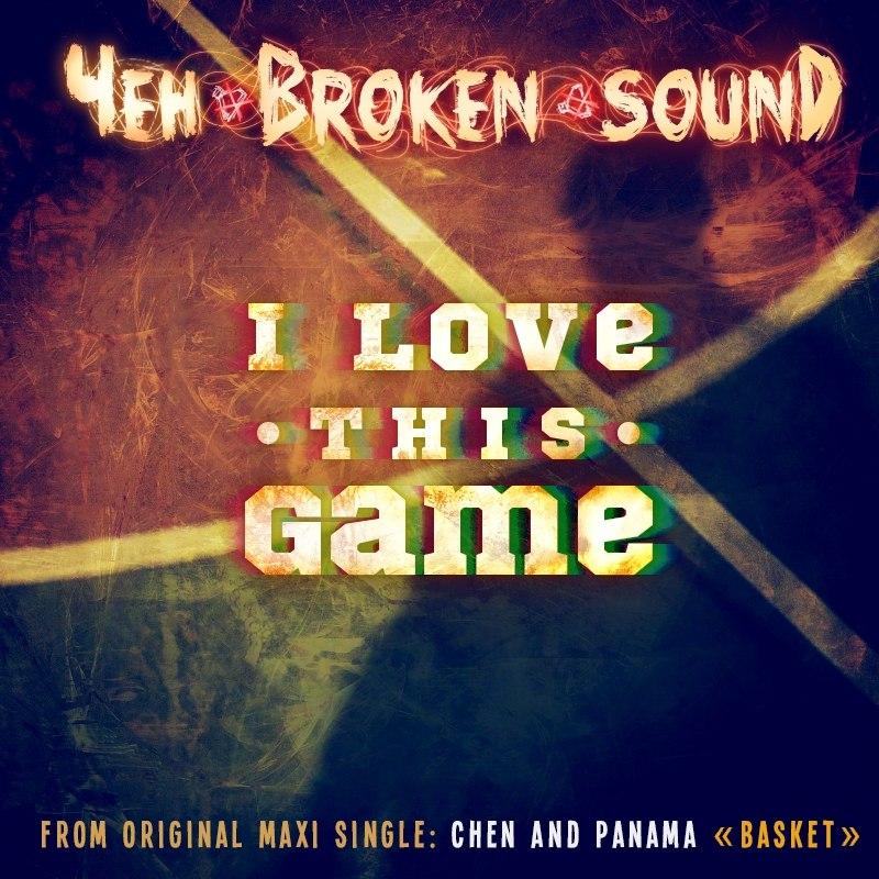 Чен (Broken Sound) & Панама (Бледнолицые Нигга'дяи) - I Love This Game (2013)