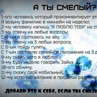 Артём Уразов, 11 января , Пермь, id145192246