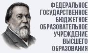 Государственный музыкально-педагогический институт имени М. М. Ипполитова-Иванова