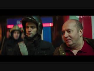 Полицейский с Рублёвки: Пожар