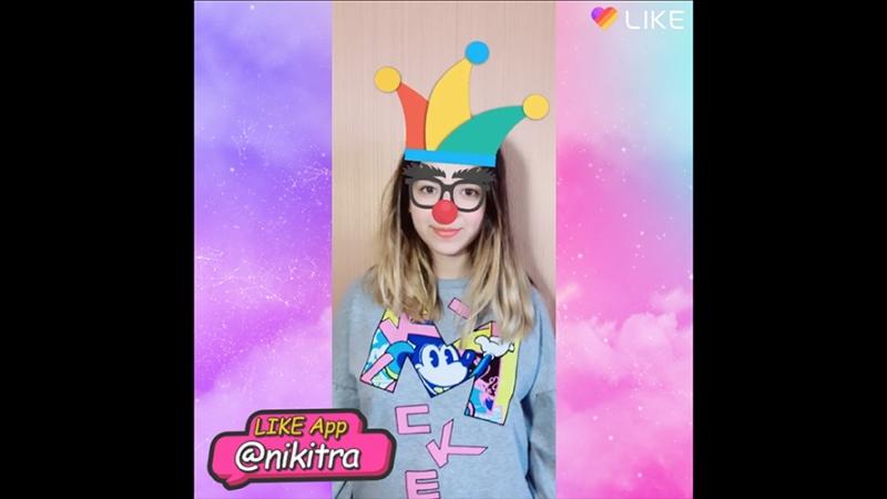 Iamliker отличное видео от лайкера@nikitra