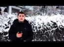 Зёма feat 4ikAn feat СтаринаСпарк - До капли (g-ponik production)