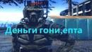 АТМОСФЕРА РП[GARRY'S MOD]STALKER RP