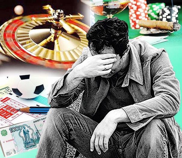 В России могут создать реестр азартных игроков Букмекерские конторы и тотализаторы будут составлять