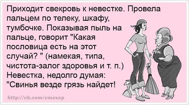 Международный Женский День - 8 марта!!! AmPcB18OIFM
