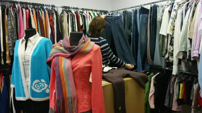 Добрые Вещи: Пункт Выдачи Одежды Нуждающимся