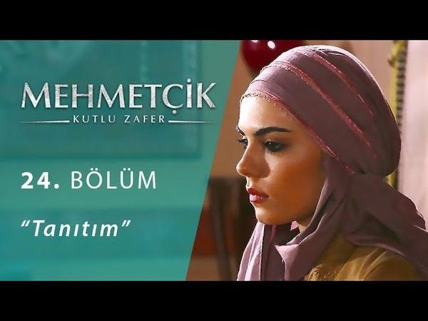 Mehmetçik Kutlu Zafer 24. Bölüm Tanıtım