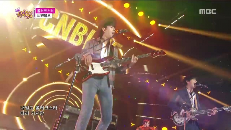 20150919 Comeback Stage CNBLUE Roller Coaster @ Show Music core