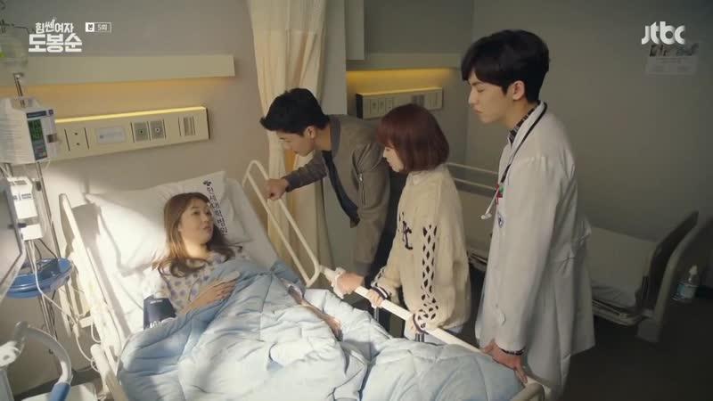 Силачка До Бон Сун 5 серия озвучка SOFTBOX