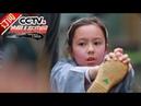 《外国人在中国》 20180121 我的少林故事(上)   CCTV中文国际