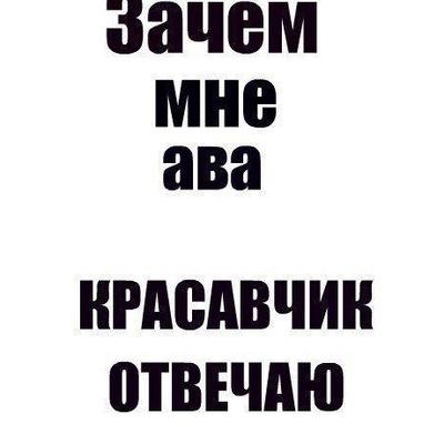 Красавчик Красавчик, 15 июля , Минск, id215055458