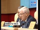 Сергей Брилка сложил полномочия главы отделения «Единой России» в Иркутской области