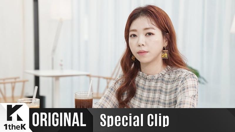 Special Clip(스페셜클립): Vanilla Acoustic(바닐라 어쿠스틱) _ Sigh(지쳤니)