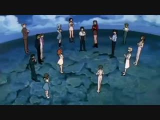 Evangelion - Congratulations