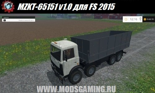 Maud MZKT-65151 v1.0 for Farming Simulator 2015