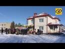 Пятидесятый по счёту детский дом семейного типа открылся в Кличеве