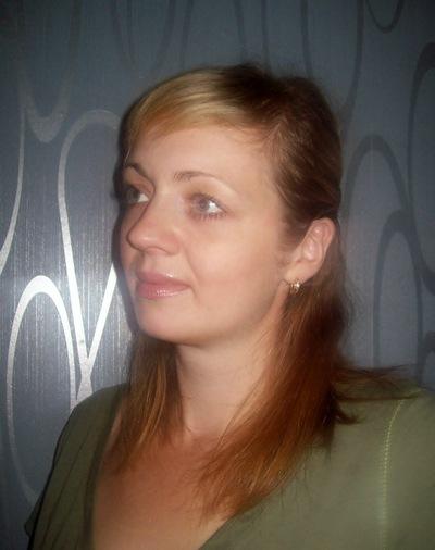 Наталья Золотенкова, 27 октября , Брянск, id75778338