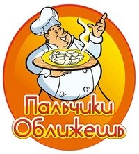 Пальчики оближешь салаты торты