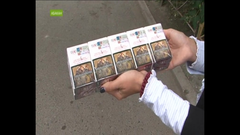 Рост цены на сигареты развернул в Абакане подпольный бизнес