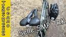 Туристическое седло Selle SMP TRK medium