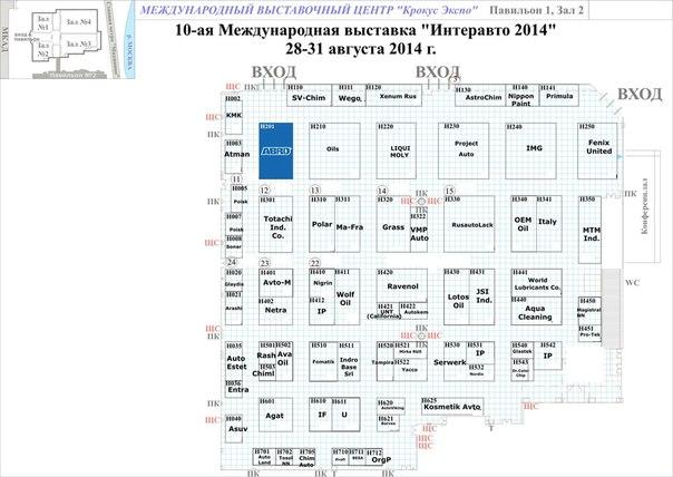 Ссылка www.interauto-expo.ru