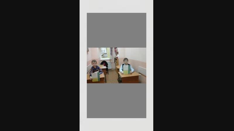 Взрослые и дети в восторге! В центре смогли решить серьезные трудности с чтением!