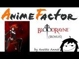 Anime Factor 2014 - Bloodrayne 2 - VixenS (Bonus)