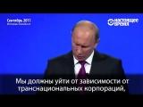 Что обещала Единая Россия СЕМЬ  лет назад. Путин и Медведев на XII съезде «Единой России