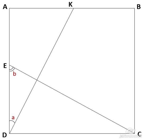 По математике 7 класс с ответами