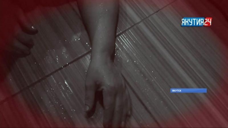 Прошло 40 дней со дня смерти жительницы Якутска, которая обожглась в собственной ванне