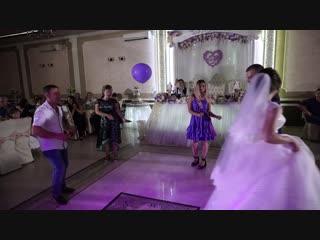 Свадебный танец Евгения и Надежды 08.09.18 (с сюрпризом)