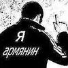 Арон Гаспарян