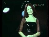 София Ротару - Мелодии Юрия Саульского 1978