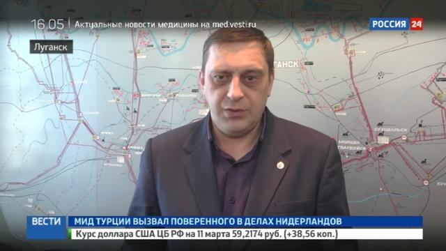 Новости на Россия 24 • Басурин: силовики обрушили Град на пригород Донецка