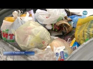 Дорогие отходы. Смотрите в вечернем выпуске ТСН 29 марта