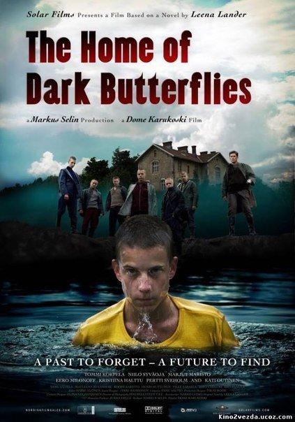 Дом темных бабочек (2008)