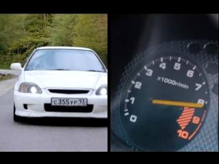 Honda Civic Type-R (Absurd Drive)