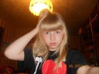 Соня Гардеева, 22 апреля , Ульяновск, id176700739