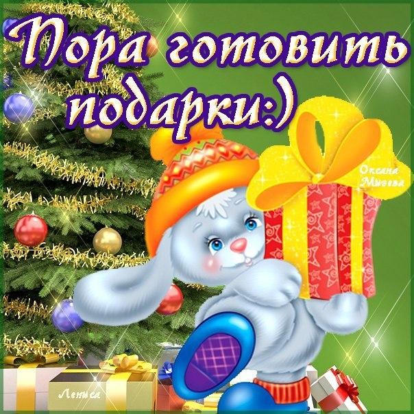 Фото №456247285 со страницы Ларисы Запольской